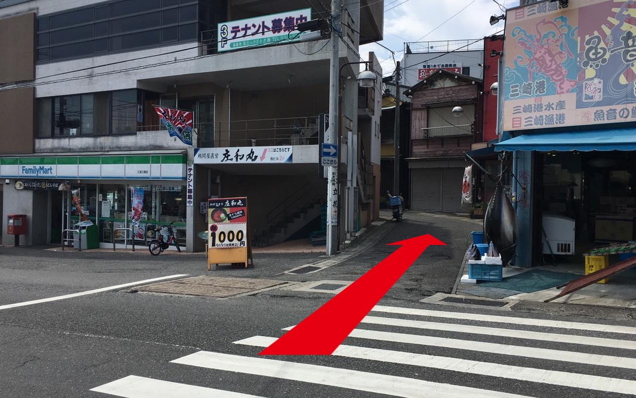 庄和丸の駐車場